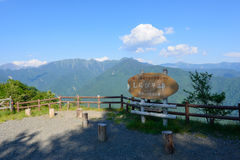 Shirabiso Highland in Iida, Southern Nagano, Japan Royalty Free Stock Photography