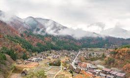 Shirakawa GÅ  punkt widzenia przy jesienią Japonia zdjęcia stock