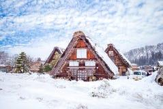 Shirakawa by, gifu, Japan fotografering för bildbyråer