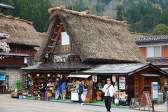 Shirakawa-go, Japan Stock Photo