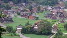 Shirakawa go in Japan Royalty Free Stock Image