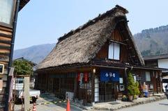 Shirakawa-go Stock Photo