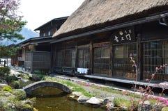 Shirakawa-go Royalty Free Stock Photo