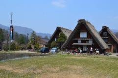 Shirakawa-go Royalty Free Stock Images