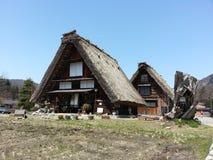 Shirakawa-vaya Foto de archivo libre de regalías