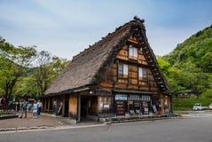 Shirakawa-vont le centre d'information de touristes image libre de droits