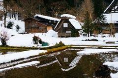 Shirakawago村庄,岐阜日本 免版税库存图片