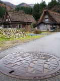 Shirakawago Farm Houses Japan Royalty Free Stock Photography