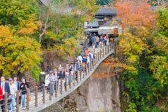 Shirakawago Royalty Free Stock Photography