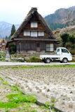 Shirakawago Gifu Takayama Japan Royalty Free Stock Photo