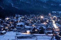 Shirakawago. Snow town in Japan Royalty Free Stock Photo