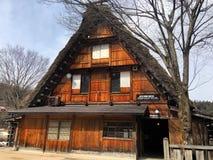 Shirakawago. Tourist centre in shirakawago Royalty Free Stock Photography