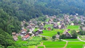 Shirakawago Village, Japan Royalty Free Stock Photo