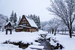 Shirakawago, world heritage village, the tourist destination Royalty Free Stock Photography