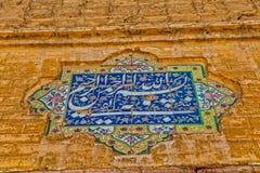 Shiraz Citadel decoration Royalty Free Stock Photography