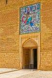 Shiraz Citadel entrance Royalty Free Stock Image