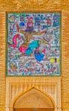 Shiraz Citadel mosaic Royalty Free Stock Photo