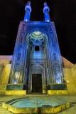 Shiraz Mosquee Foto de Stock