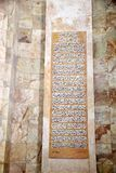 Shiraz Stock Image