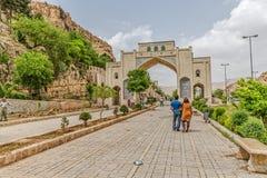 Shiraz Quran Gateway Stock Photo