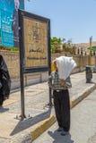 Shiraz salesman Royalty Free Stock Photography