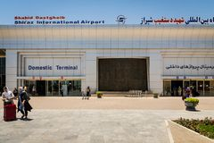 Shiraz Shahid Dastgheib International Airport i Iran royaltyfri foto