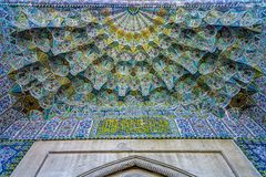 Shiraz Vakil Bath 02 stock fotografie