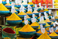 Shiraz Vakil Bazaar spices Royalty Free Stock Photos