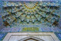 Shiraz Vakil skąpanie 02 fotografia stock