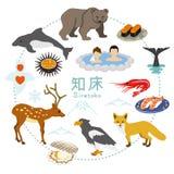 Shiretoko Tourism - Flat icons Royalty Free Stock Photography