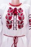 Shirt female national folklore, a folk costume Ukraine, isolated on gray white background Stock Image