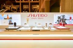 Shiseido fotografia stock