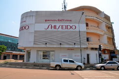 Shiseido. PAKSE, LAOS - APRIL 23, 2015 - Shiseido shop in Pakse, Laos. Shiseido Company, Limited is a Japanese hair care and cosmetics producer. It is one of the Royalty Free Stock Photos