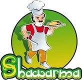 Shish kebab cook, east kitchen character Royalty Free Stock Photo