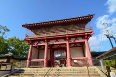 Shitennoji寺庙在大阪,日本 免版税图库摄影