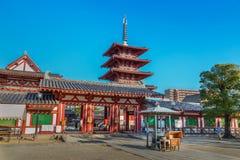 Shitennoji寺庙在大阪 库存图片