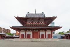 Shitennoji świątynia w Osaka, Japonia Obrazy Royalty Free