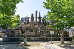 Shitennoji kyrkogård Royaltyfria Foton