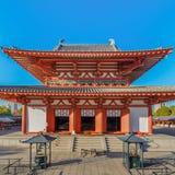 Shitennoji Temple in Osaka Royalty Free Stock Images
