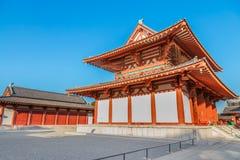 Shitennoji Temple in Osaka Royalty Free Stock Photo
