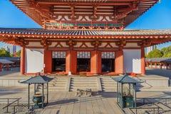 Shitennoji Temple in Osaka Stock Photos