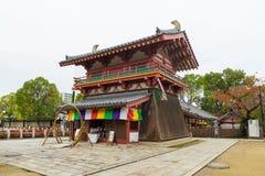 Shitennoji Temple in Osaka, Japan Stock Photography