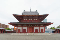 Shitennoji Temple in Osaka, Japan. Osaka, Japan - November 26, 2015: Shitennoji Temple was built by Prince Shotoku between 574 and 622. It is the favorite shrine Stock Photo