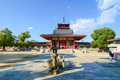 Shitennoji Temple in Osaka, Japan Royalty Free Stock Image