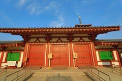 Shitennoji Temple in Tennoji Ward, Osaka Royalty Free Stock Photo
