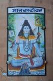 Shiva Hindu Deity Blue Painted em uma parede em Varanasi, Índia Fotos de Stock