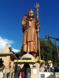Shiva Royalty Free Stock Photo