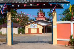 Shiva Temple, Chaweng, Samui, Thailand Stock Photography