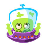 Shivering green alien, cute cartoon monster. Colorful vector character Royalty Free Stock Photo