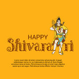 Shivratri Royalty Free Stock Images